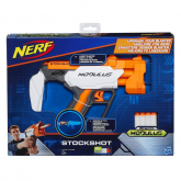 Бластер Nerf Модулус Stockshok